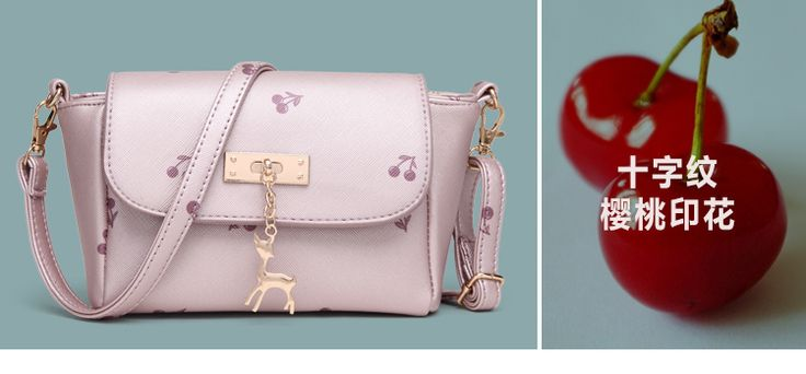 INLEELA 2016 Mini Cherry Bag Fashion Women Shoulder Bag Girls Daily Messenger Bag With Beer Metal Accessories Cute And Candy Bag-in Shoulder Bags from Luggage & Bags on Aliexpress.com | Alibaba Group