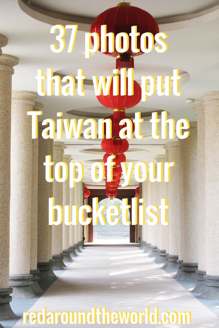 37 photos that will put Taiwan at the top of your bucketlist.  These are awesme tips for visiting Taiwan and what to do there.