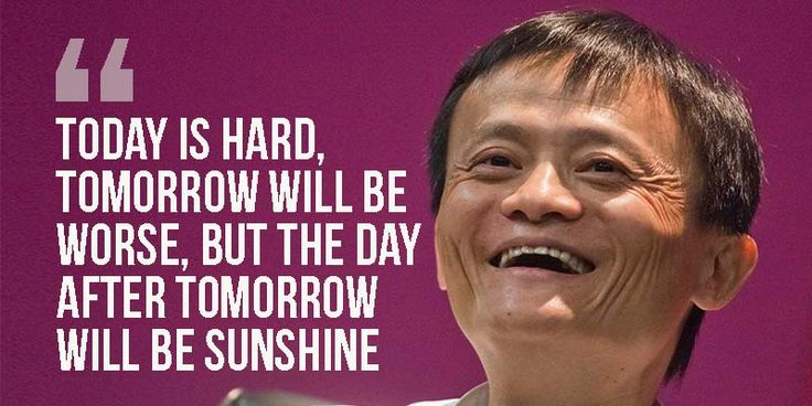 Thoughts on perseverance from Jack Ma - The former English Teacher who founded Alibaba (the Amazon.com of China) and made $ Billions in the process.