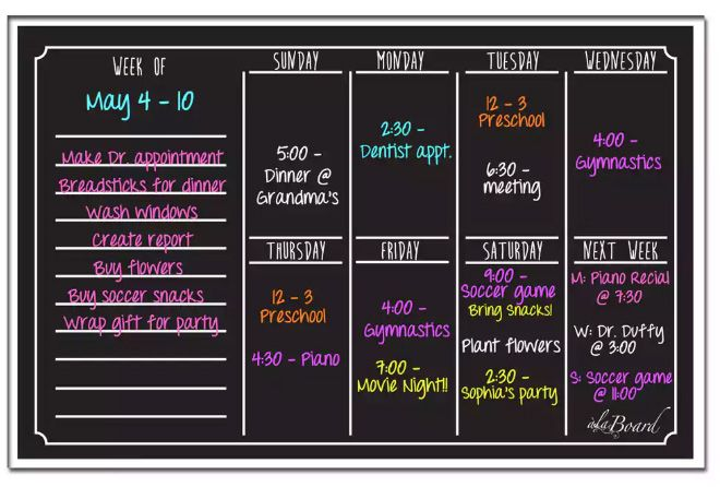 21 Cool School Supplies We Really Really Want Calendar Decal Weekly Calendar Dry Erase