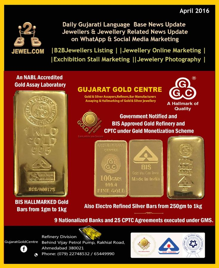 B2bjewel 11 04 2016B2Bjewel.com - Daily Gujarati Language Base News Update  & Jewellers & Jewellery Related News Update in What App & Social Media Marketing - Download Google Play Store ISSUU Application  or http://issuu.com  and search b2bjewel  & Enjoy daily Updates FREE....