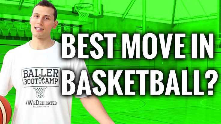 The Basketball Move That No One Works On, But Everyone Uses