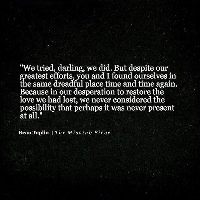 Beau Taplin | The Missing Piece