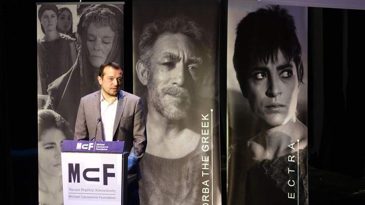 Νίκος Παππάς: Νέο Επενδυτικό Κίνητρο για την Παραγωγή Κινηματογραφικών Οπτικοακουστικών Έργων στην Ελλάδα