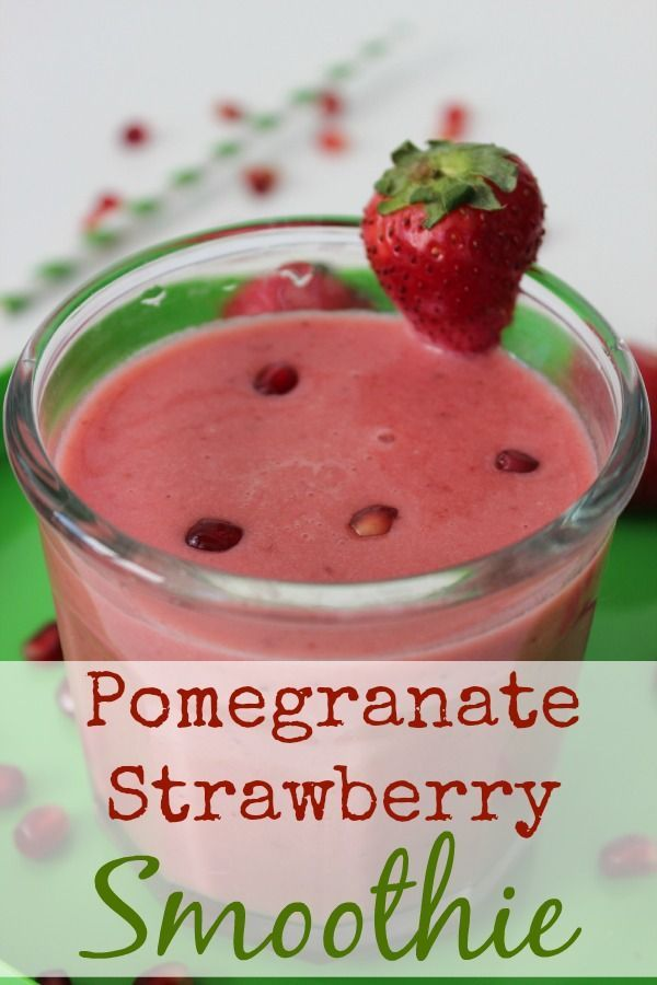 Pomegranate Strawberry Smoothie :: This Pomegranate Strawberry ...