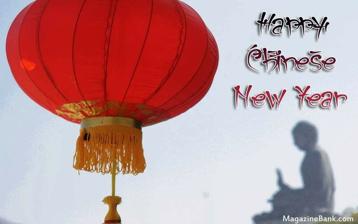 Happy Chinese New Year 2014 Wishes Messages