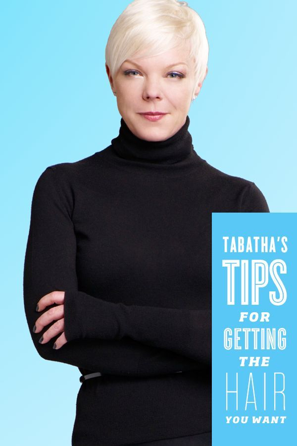 Tabatha Coffey reveals her tips for getting your best hair ever.