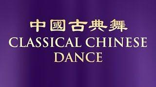 Shen Yun - YouTube