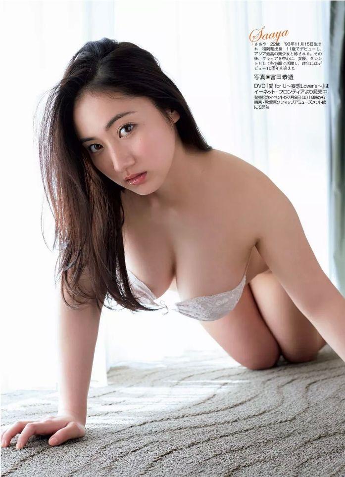 IRIE Saaya 入江紗綾 #グラドル #垂れ乳