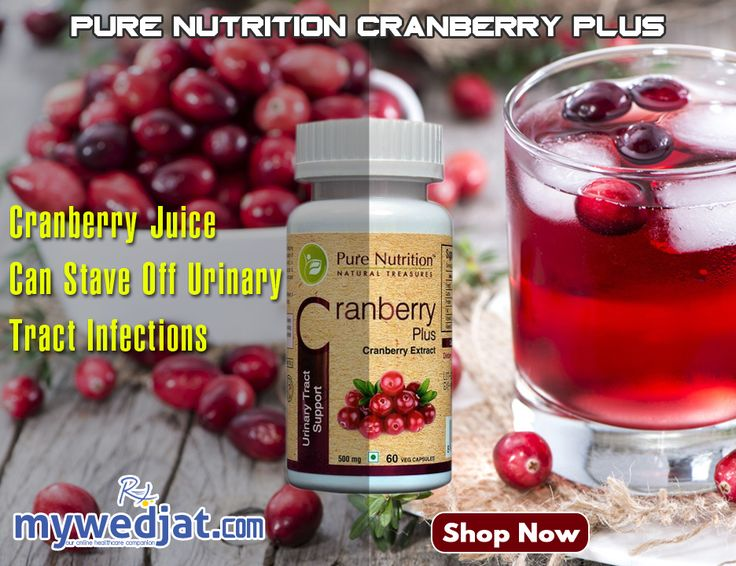 Get rid of Urinary Tract Infections..🍒 Shop Now on Mywedjat.com #cranberry #extract #healthylife #healthsupplement #urinaryinfection #juice #cranberryjuice #leaves #summer #tasty #natural #freshfruit #berrysmoothie  #healthychoices #breakfastsmoothie #breakfasttime