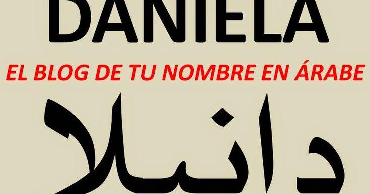 Muchos nombres escritos en letras árabe para tatuajes. Nombres latinos escritos en letras arabes correctamente para tattoo.