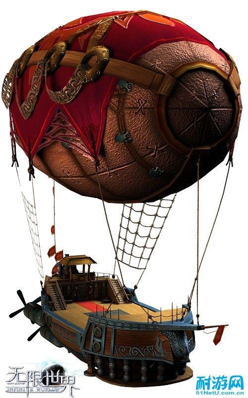 飛空艇 - Google 搜尋