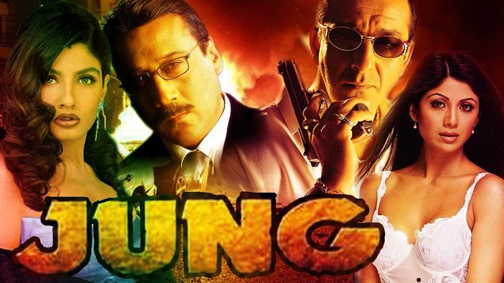 JUNG | 2016 | Full Hindi Movie | Sanjay Dutt | RaveenaTandon | Jackie Sh...