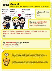 Easy to Learn Korean 1012 – Oppa! (part one)