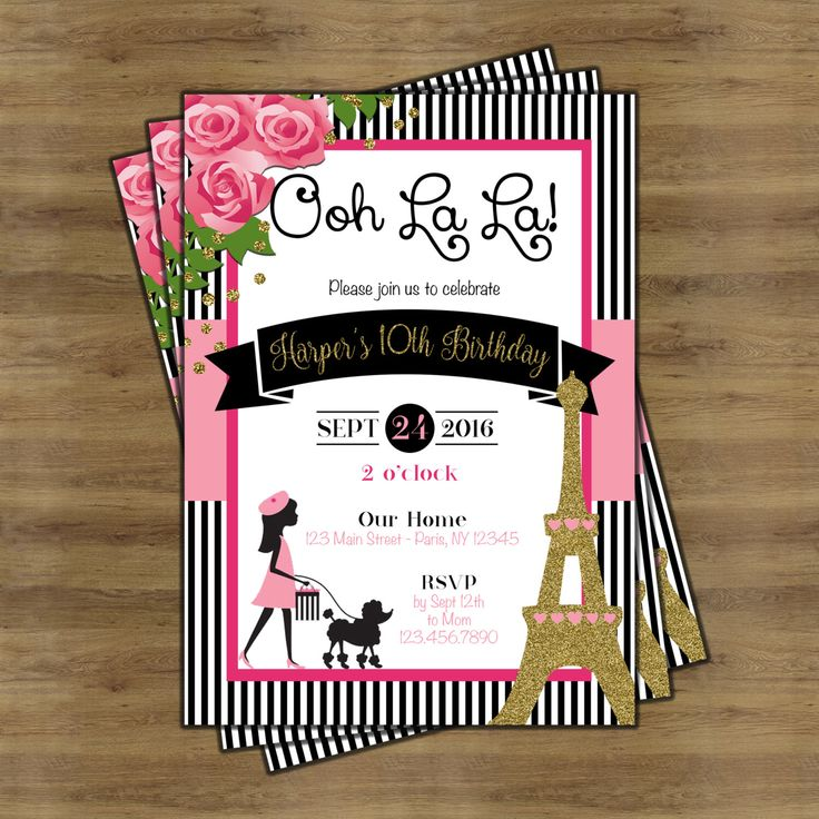 Paris Invitation; Paris Theme Party; Paris Themed Invitations; Paris Party; Paris Birthday Invitation; Eiffel Tower Invitations by SophisticatedSwan on Etsy https://www.etsy.com/listing/293940101/paris-invitation-paris-theme-party-paris