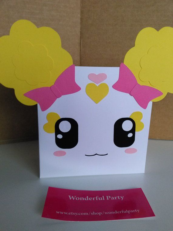 Treat Boxes Inspired By Candy From Glitter Force By