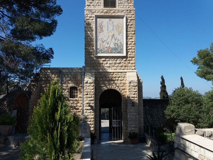 Intrare Biserica Muntele Tabor