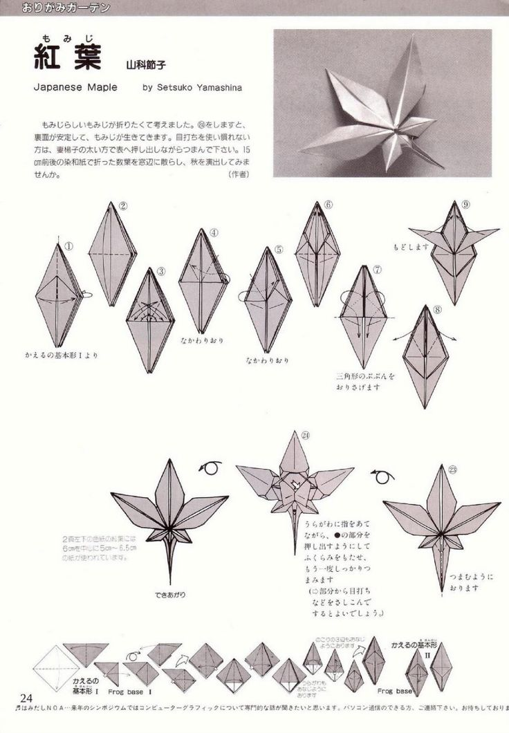 429 best origami leaves images on pinterest