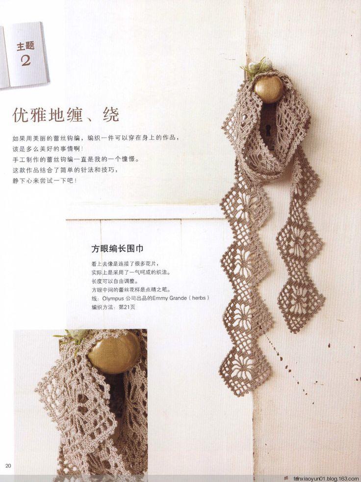 Mejores 148 imágenes de Crochet adult scarfs/cowls/neck warmers #3 ...