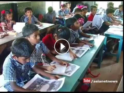 Kerala education department planning to improve school syllabus