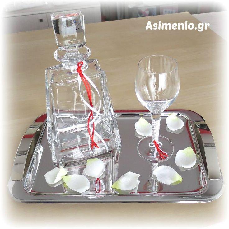 Ποτήρι Καράφα Δίσκος Γάμου, Αξεσουάρ Γάμου. #pothri #karafa #diskos #gamos #accessories #καραφα #ποτηρι #δισκος #γαμου #γαμος #asimenio #Θεσσαλονικη #αξεσουαρ