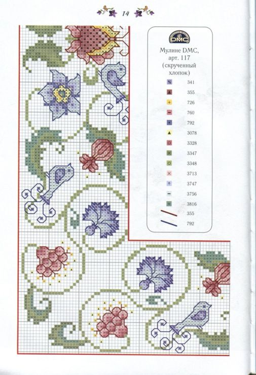 Cross-stitch Floral & Bluebirds Tablecloth Pattern, part 2...  with the color chart...   Gallery.ru / Фото #15 - 25 - kento