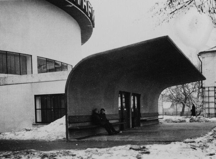 Barsch_planetarium_photo taken in Moscow, 1930s