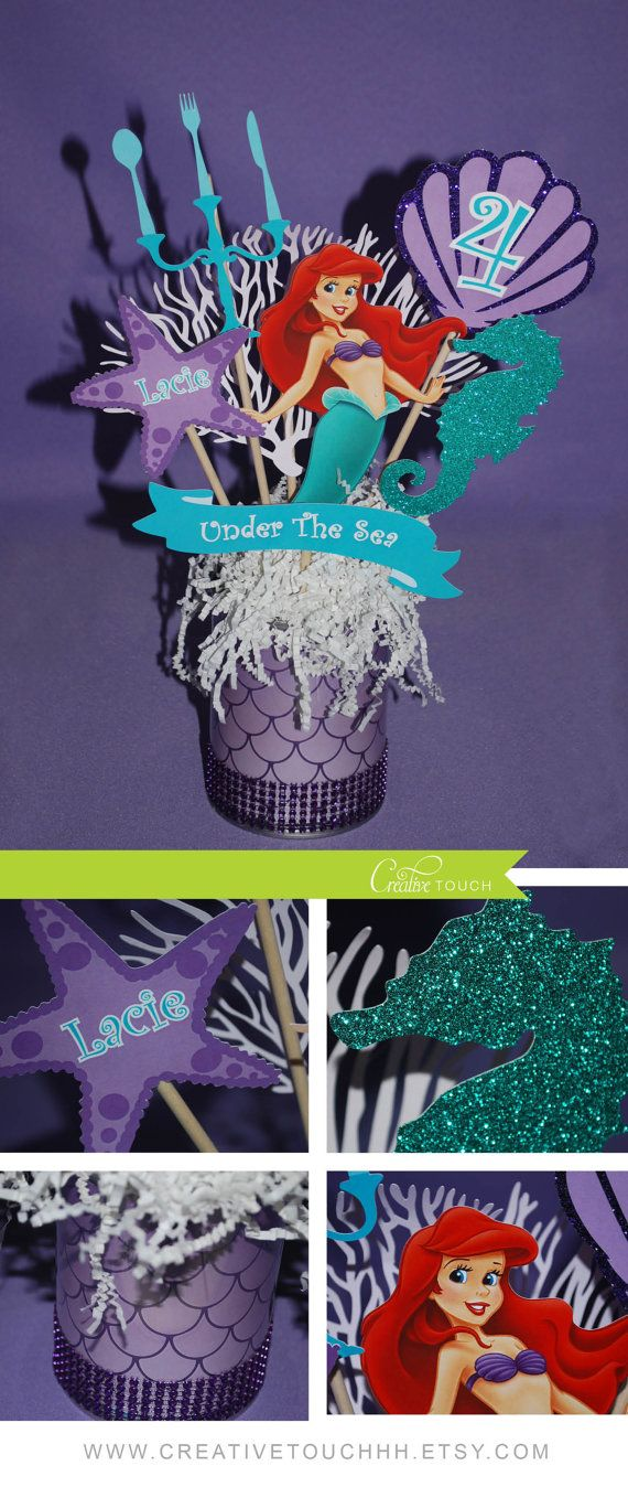 Mermaid Centerpieces, Little Mermaid Centerpiece, Mermaid Birthday, Mermaid…