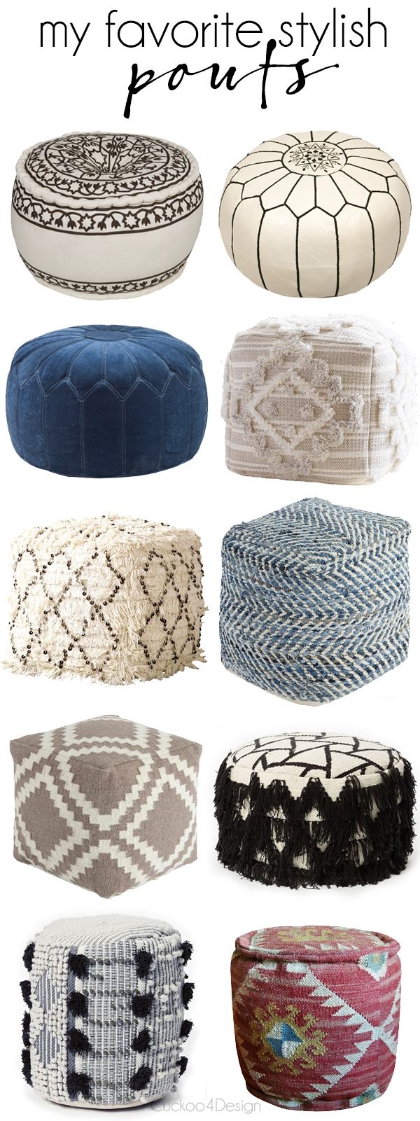 my favorite stylish poufs