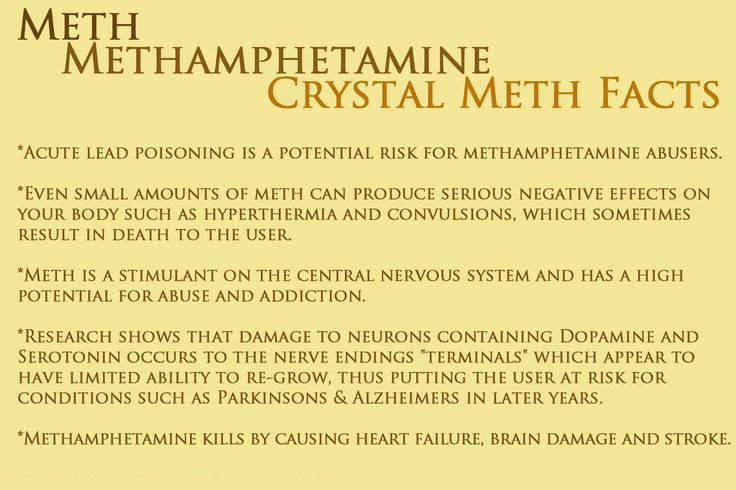 1000+ images about Meth on Pinterest | Dopamine receptor ...