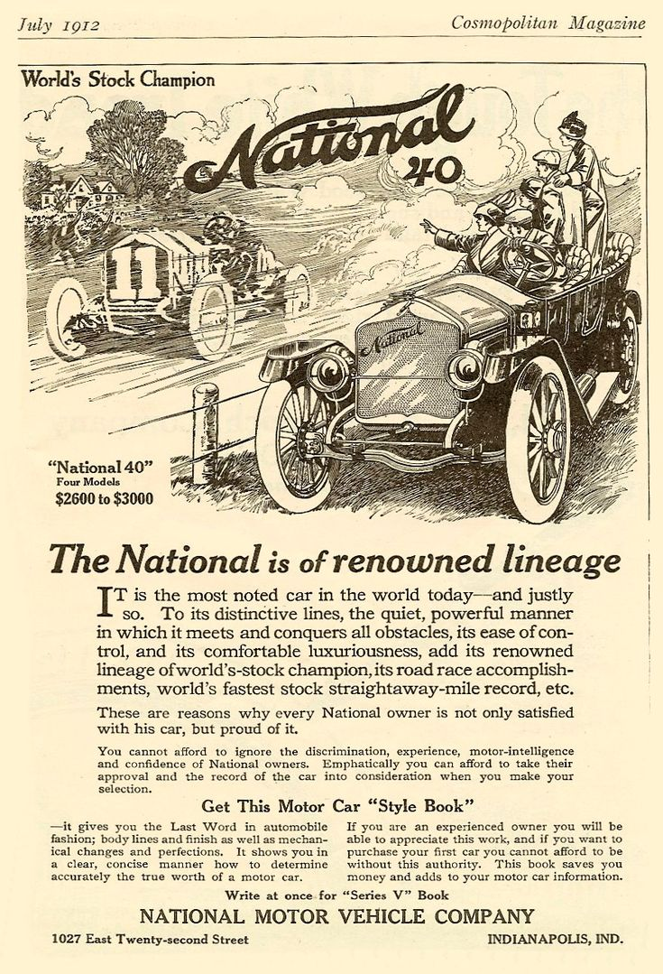 69 Best National Car Ads Images On Pinterest Motor Car