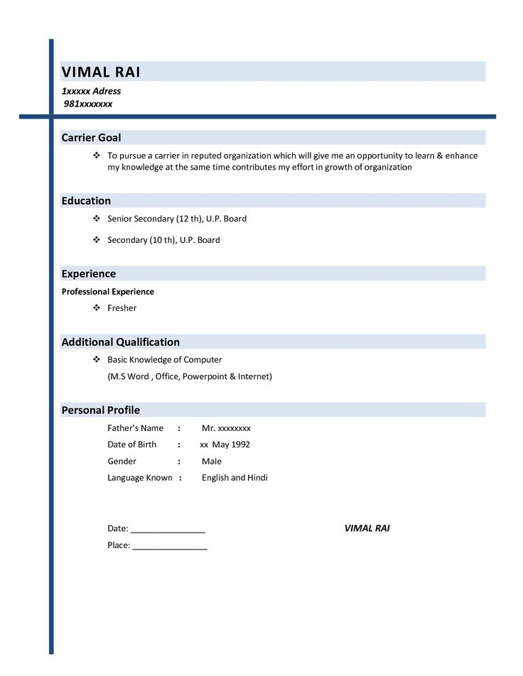 resume examples basic resume examples basic resume outline sample 10 basic - Free Resume Sample