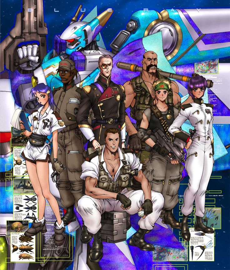 17 Best Images About Masamune Shirow On Pinterest