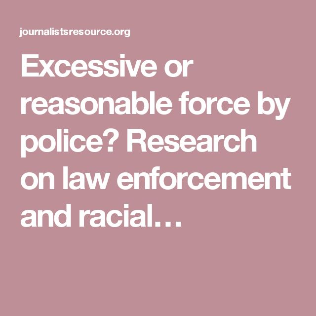 racial issues in law enforcement The end racial profiling act of 2011 the end racial profiling act is designed to enforce  training on racial profiling issues as part of law enforcement.