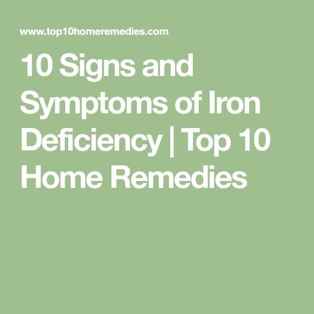 10 Signs and Symptoms of Iron Deficiency | Top 10 Home Remedies