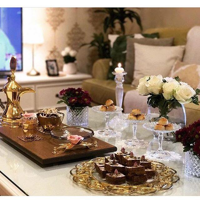 استغفر الله وأتوب إليه شاركوني بصوركم وتقديماتكم الراقيه لايكاتكم دعما لنا لنقدم المزيد من الج Food Presentation Food Display Arabian Food