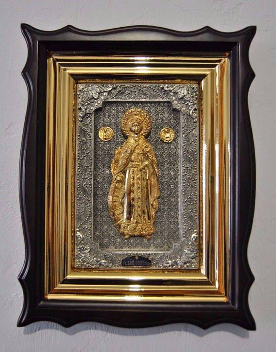 Saint Catherine St Katharina Holy Katerina Kate Russian