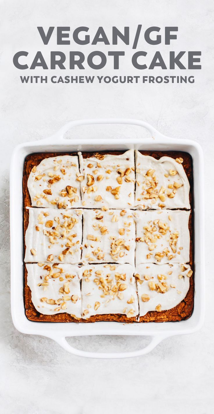 Vegan gluten-free carrot cake with tangy cashew yogurt frosting on top for the perfect creamy complement to this healthier cake. Simple and SO yummy! #vegan #glutenfree #oilfree #cake #healthyrecipe #dairyfree