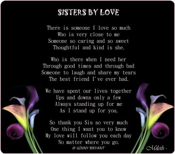 A Poem About Sister Love | Sisters by love photo Sistersbylove.png: