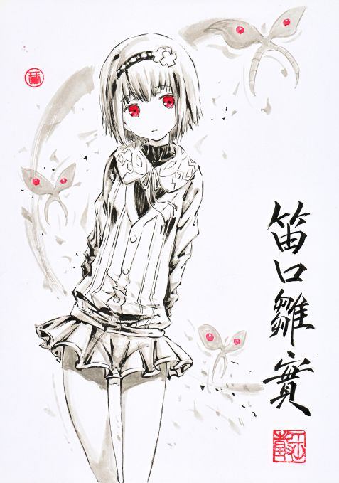 Tokyo Ghoul | Hinami Fueguchi | Black and White (and Red) Anime Girl