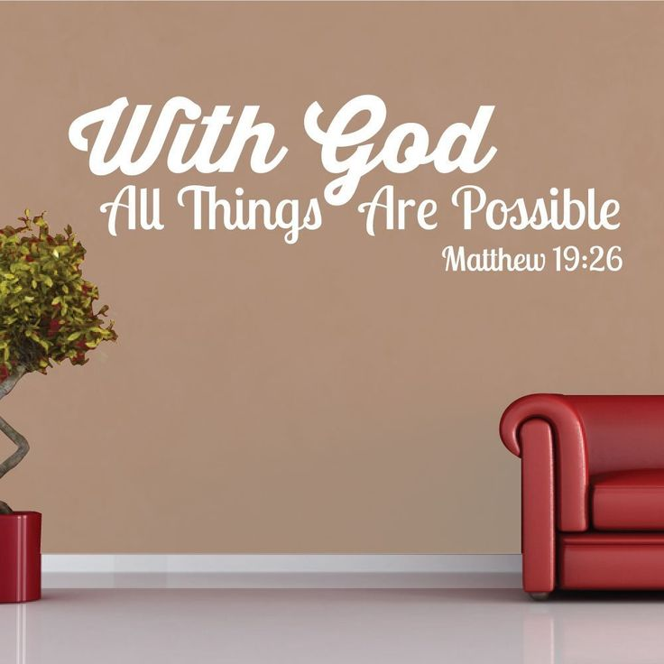 With God All Things Are Possible Decal   0070 Scripture Wall Decal Quote, Bible  Verse Decal, Cross Decal, Christian Wall Decal, Matthew 19:26. Part 83