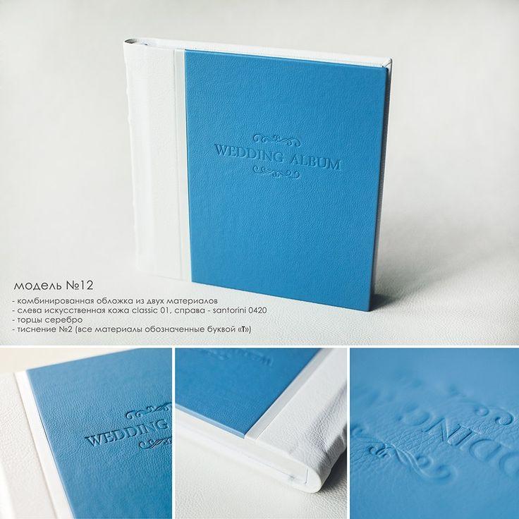 #famebook #weddingalbum #photobook