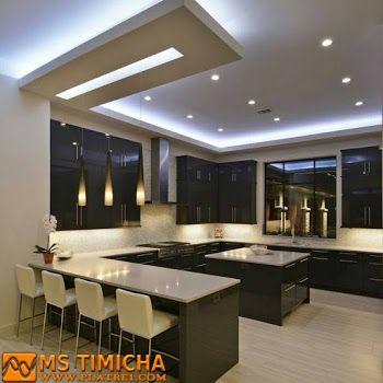 decor cuisine