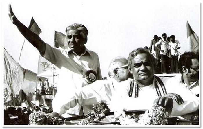 1980, Atal Bihari Vajpayee at a Rally During 1st BJP convention in Bandra , Bombay  #BharatRatna