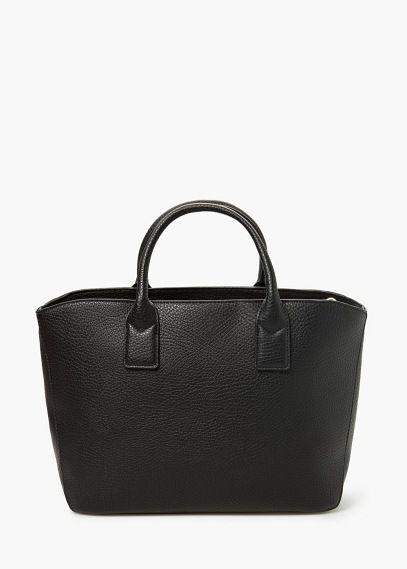 Plebbed shopper bag | MANGO