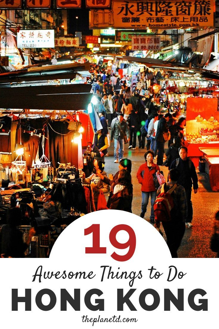 Things To Do In Hong Kong The Complete Travel Guide To Asia S Coolest City Culture Travel Travel Travel Destinations Asia