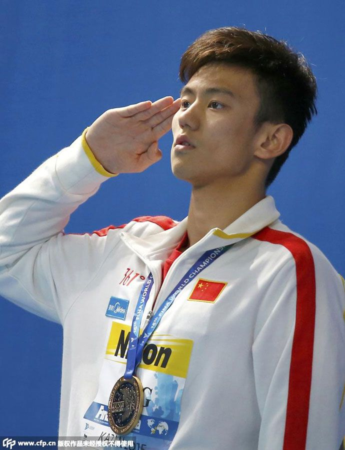 Swimmer Ning Zetao Breaks Record, Proves He Has More than Just Face and Abs : Sports : Yibada