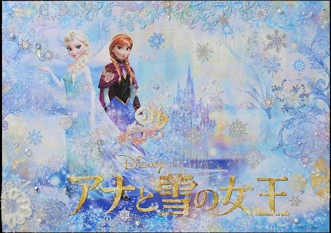 清川あさみがディズニー新作映画「アナと雪の女王」を刺繍アートに | Fashionsnap.com