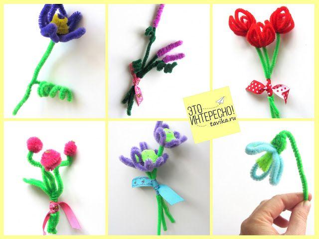 Цветы из пушистой проволоки своими руками