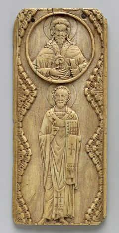 Late Roman and Byzantine Ivory at the British Museum